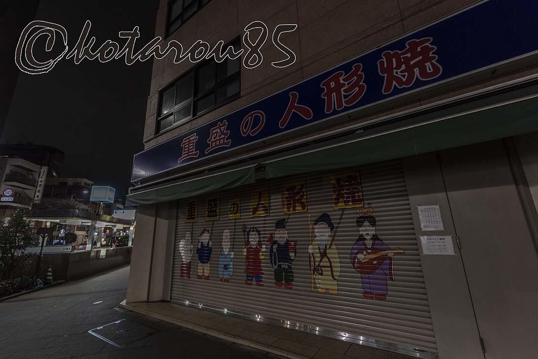 深夜の人形町3 20180217