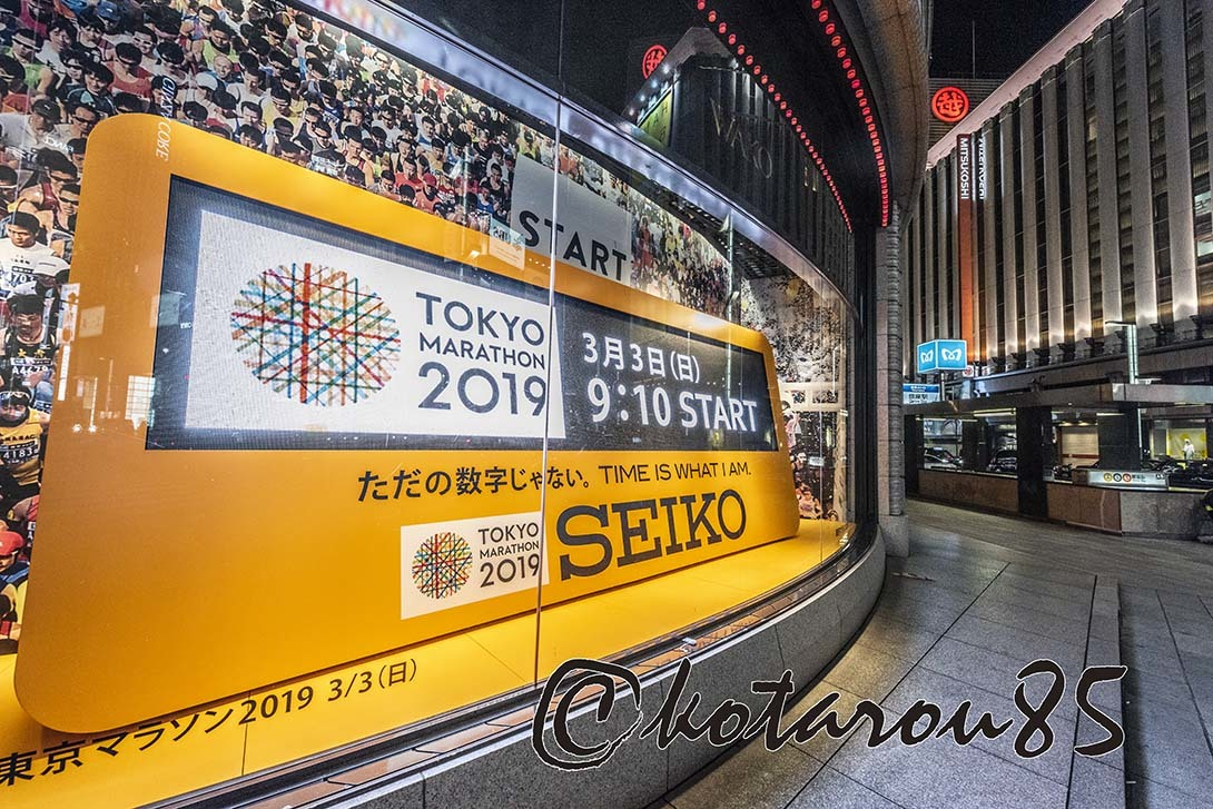 東京マラソン 20190222