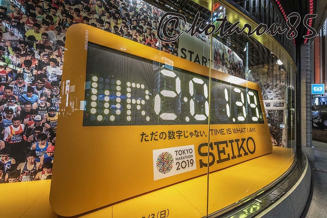 東京マラソン2 20190222