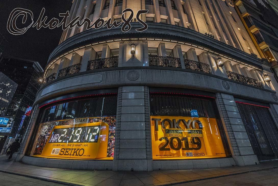 東京マラソン5 20190222
