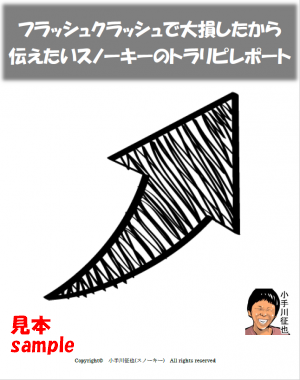 20190209193239f6a.png