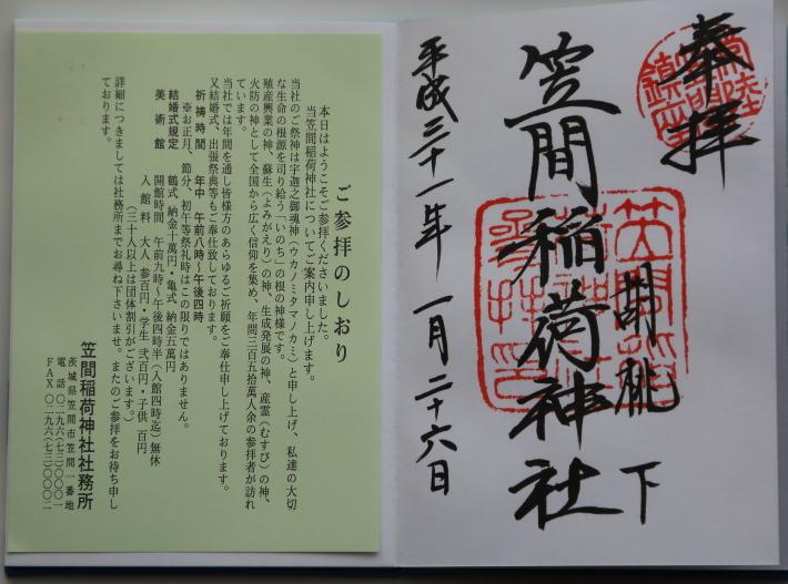 190130_J3A6806.jpg