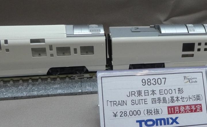 P1600100_.jpg