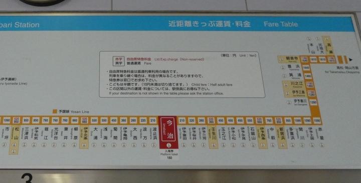 P1600857_.jpg