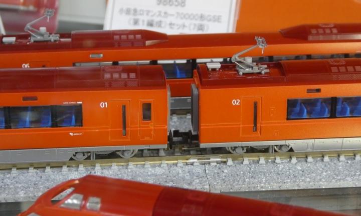 P1610029_.jpg