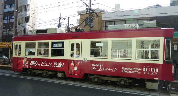 P1620598_.jpg