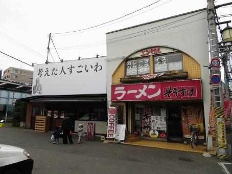清瀬駅周辺01