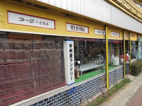 清瀬駅周辺07