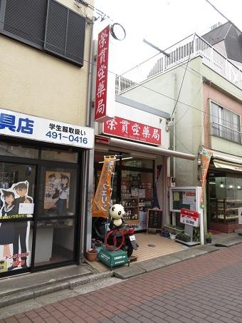 清瀬駅周辺11