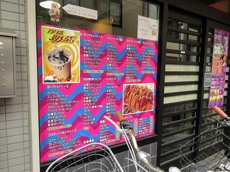 清瀬駅周辺14