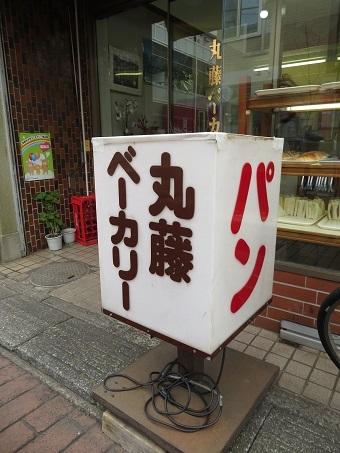 清瀬駅周辺16