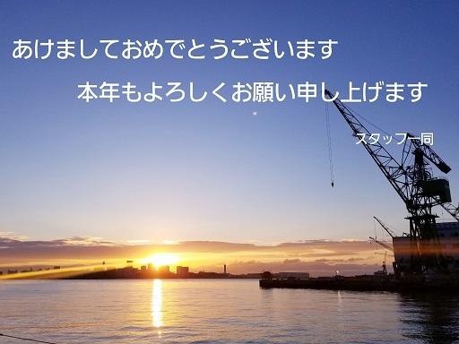 19-01-04-23-33-31-161_deco.jpg