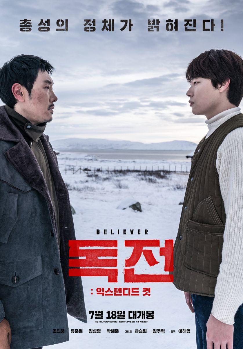 movie_image20(2)(4).jpg