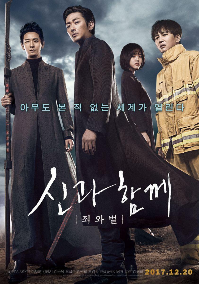 movie_image20(5)(3).jpg