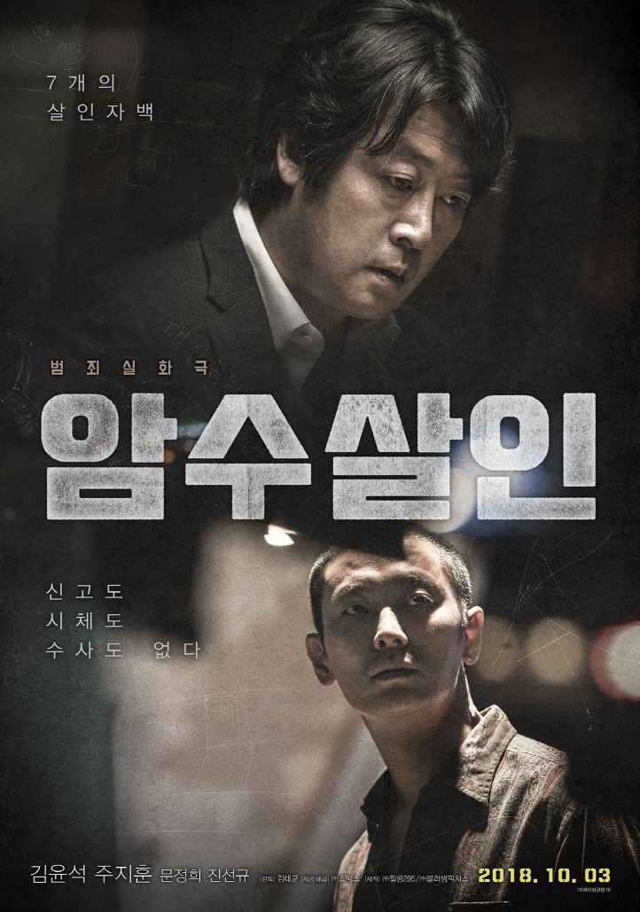 movie_image20(7)(1).jpg