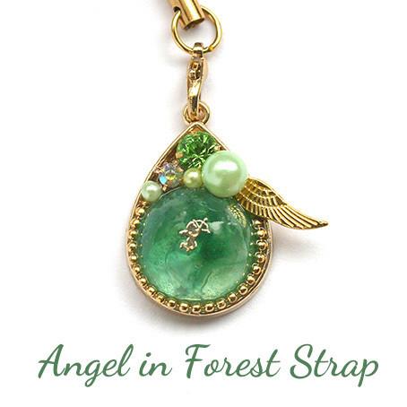 天使の森・ストラップ