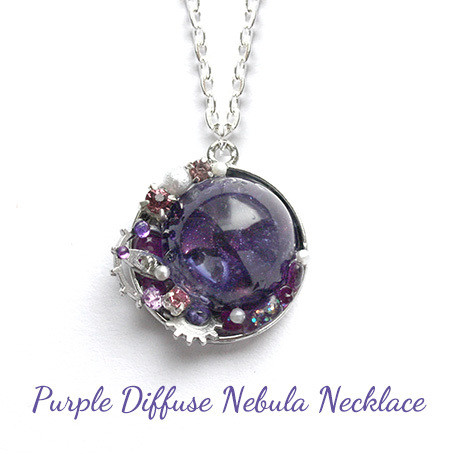 紫散光星雲ネックレス