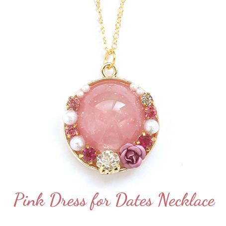 デート・ピンクドレス・ネックレス