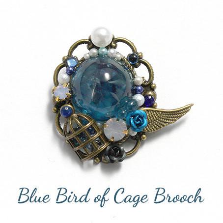 籠の中の青い鳥・ブローチ
