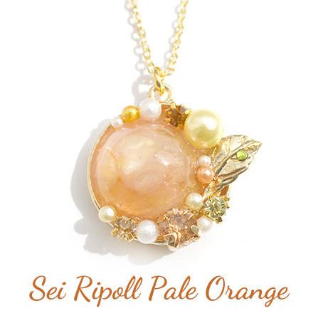 セイリポルペールオレンジ・ネックレス