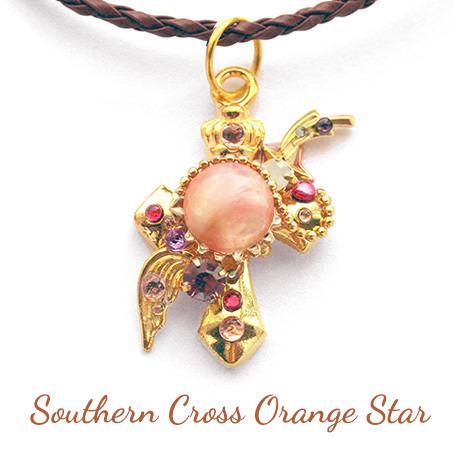 南十字の橙星・ネックレス