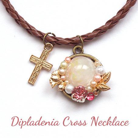 ディプラデニア・クロス・ネックレス
