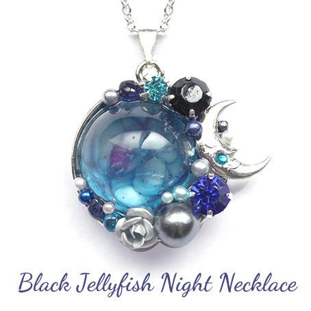 黒海月の夜凪・ネックレス