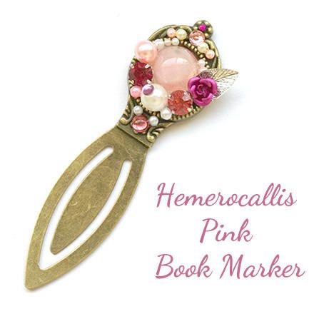 ヘメロカリス・ピンク・ブックマーカー