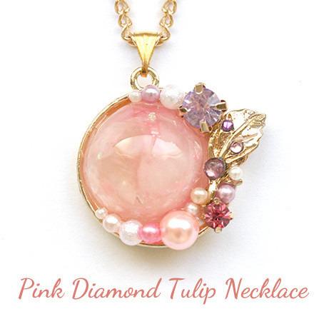 ピンクダイヤ・チューリップ・ネックレス