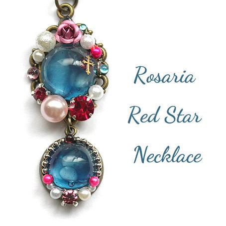 ロザリアからの紅星・ネックレス