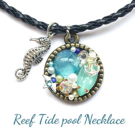 岩礁のタイドプール・ネックレス