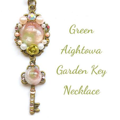 グリーンアイトワ庭園の鍵・ネックレス