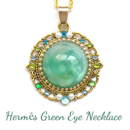 ヘルメースの緑目・ネックレス