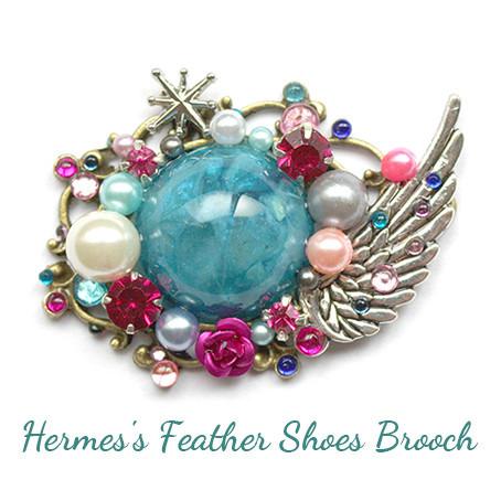 ヘルメースの羽靴・ブローチ