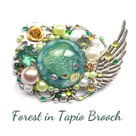 タピオの森・ブローチ