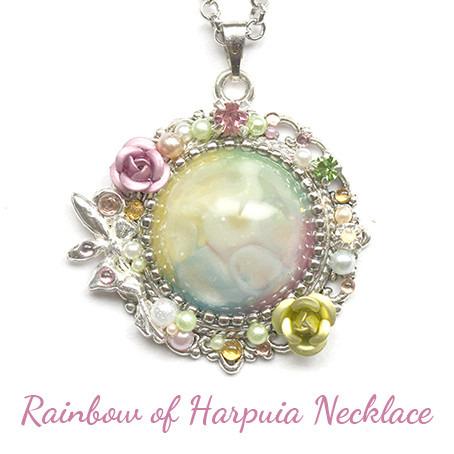 ハルピュイアの虹・ネックレス