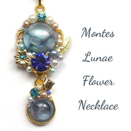 モンテス・ルナエの花・ネックレス