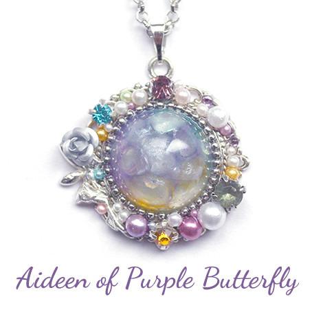 紫蝶のエーディン・ネックレス