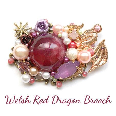 ウェールズの赤い竜・ブローチ