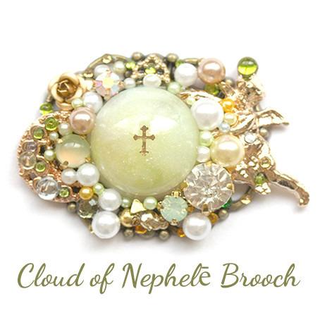 ネペレーの雲・ブローチ