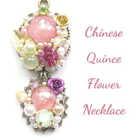 花梨の淡紅花・ネックレス