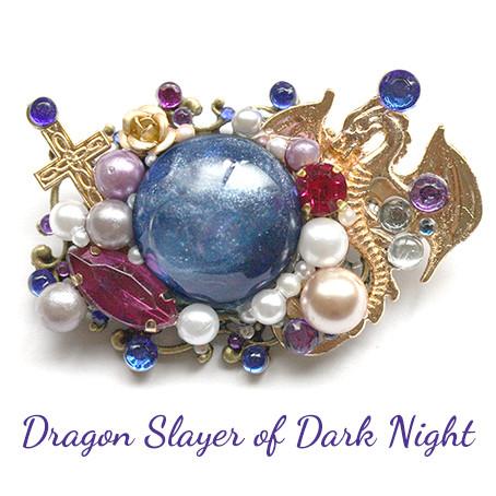 闇夜のドラゴンスレイヤー・ブローチ