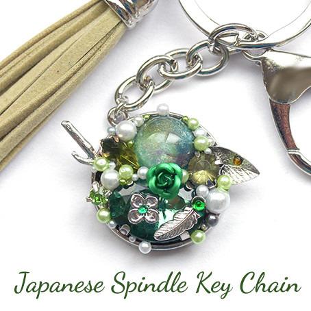 紡錘の緑葉・キーホルダー