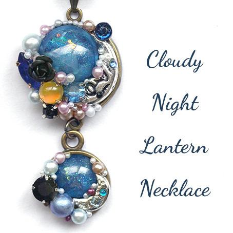 曇り月夜のカンテラ・ネックレス