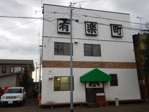 20180829 帯広と芽室 (11)