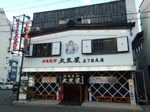 20180904 旭川と美瑛 (3)