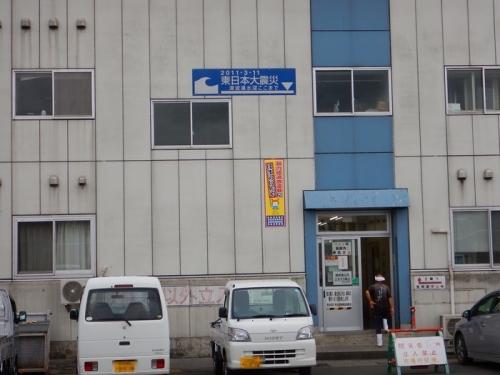 20180924 気仙沼 (2)