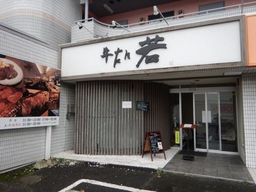 20180925 仙台 (1)