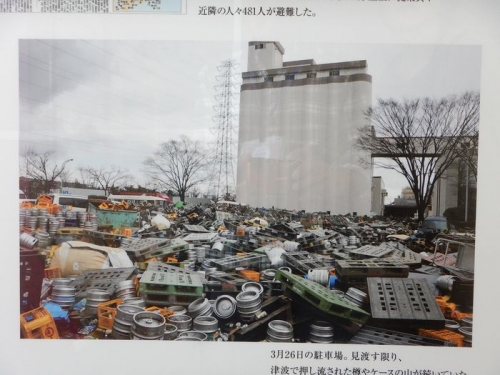 20180925 仙台 (12)