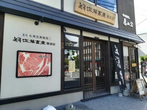 20180929 山形市で冷麺 (19)